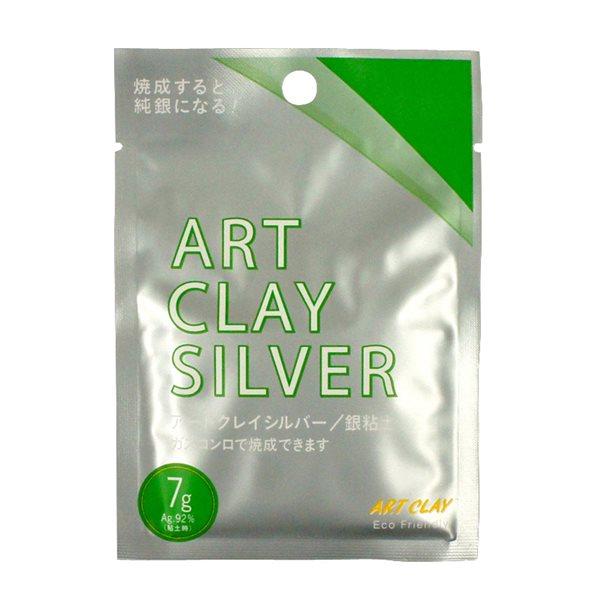 Art Clay Silver - Modelliermasse - 7g