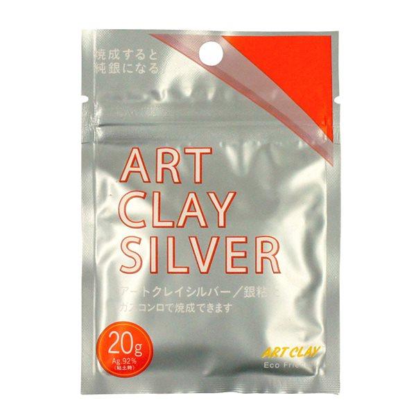 Art Clay Silver - Modelliermasse - 20g