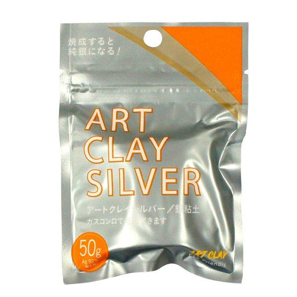 Art Clay Silver - Modelliermasse - 50g