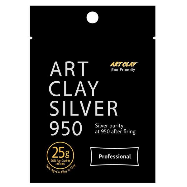 Art Clay Silver 950 - Modelliermasse - 25g