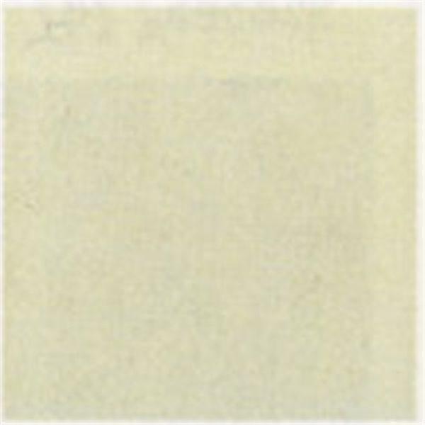 Thompson Email für Float - Opak - Cream - 2.25kg
