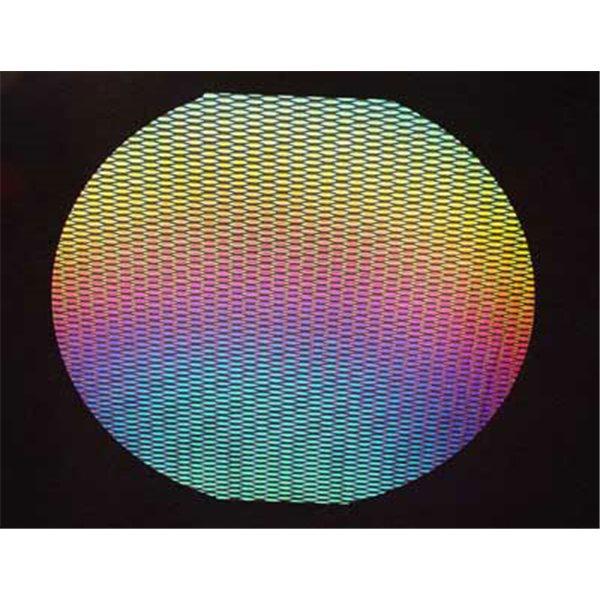 Dichroic - Marquis 1 - Rainbow - 1/4 Tafel