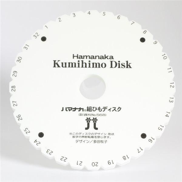 Kumihimo Scheibe