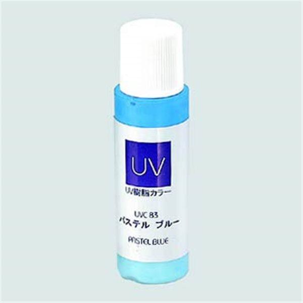 UV-Harz Farbe - Pastellblau - 15ml
