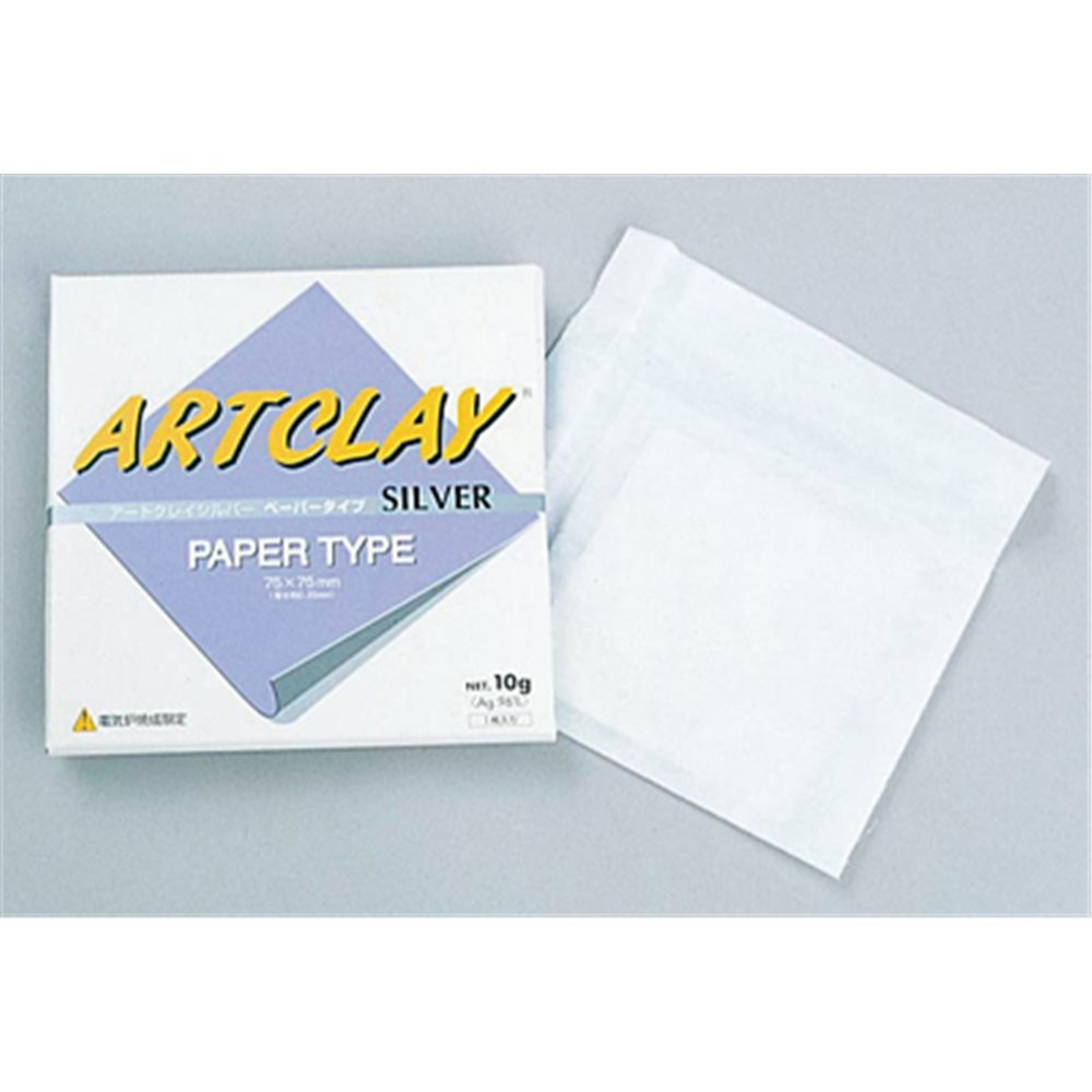 Art Clay Silver - Paper Type - 75x75x0.25mm - 10g